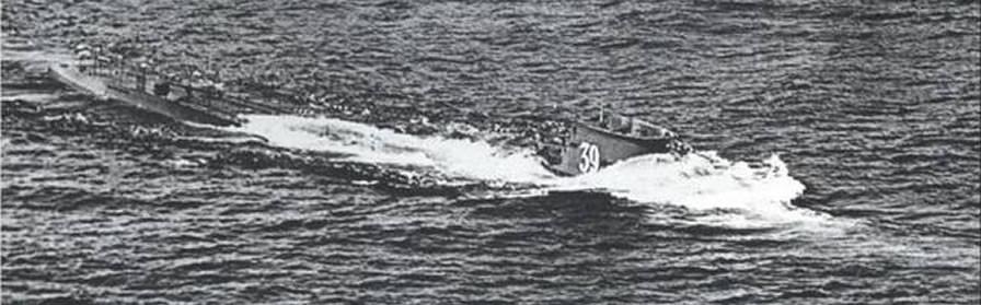 U-39_01.jpg