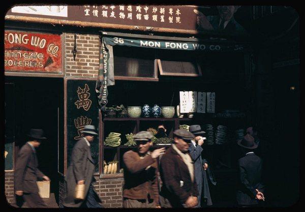 chinese-store-windows-new-york-1942.jpg