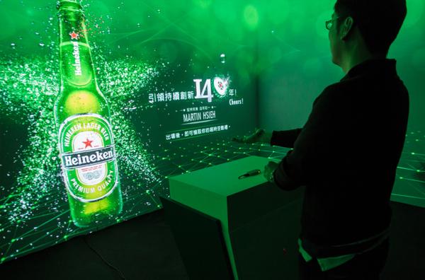 Heineken: interaktív időutazás