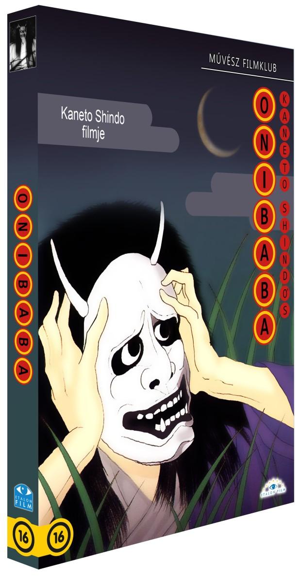 Канэто синдо открытка 27