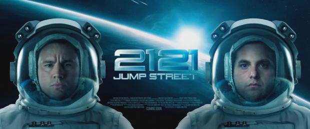 2121_jump_street.png