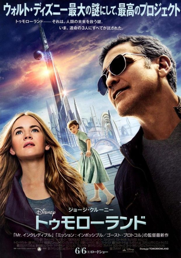 tomorrowland_poster_03_b.jpg