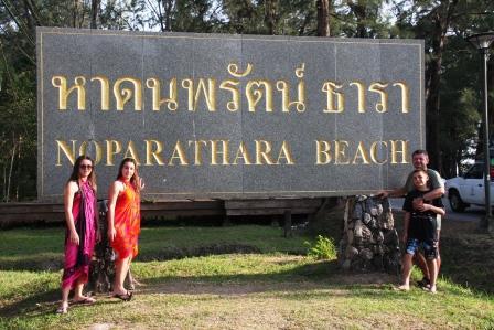 Nopparathara.jpg
