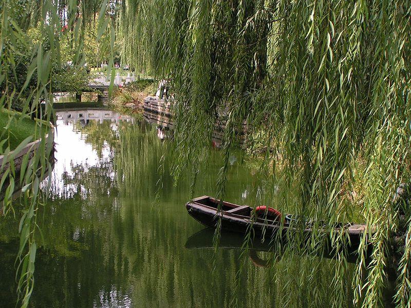 Beijinglakeview.jpg