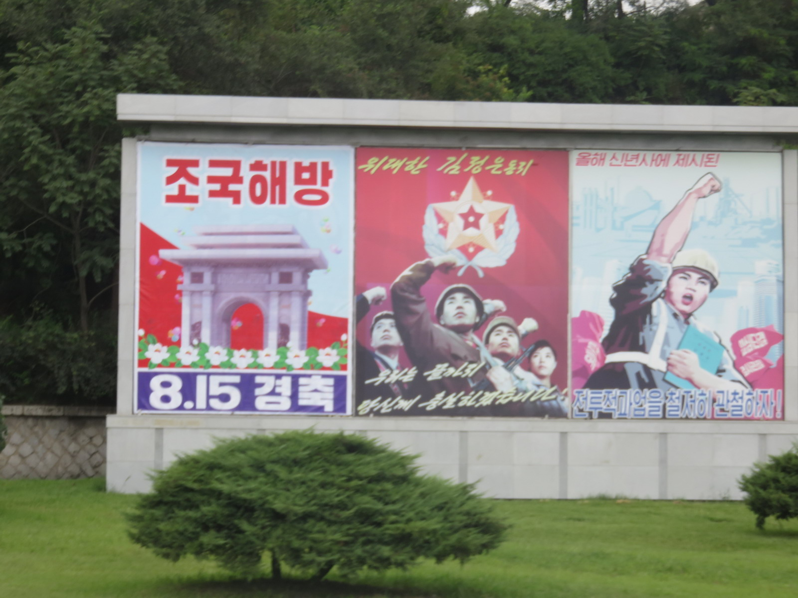 Propagandaplakát