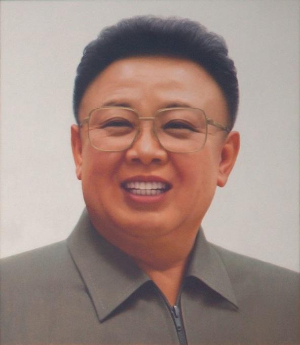 Kim_Jong_il_Portrait.jpg