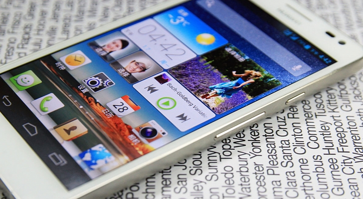 New-Photos-of-White-Huawei-Ascend-D2-Emerge.jpg