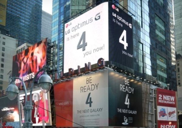 LG Times Square.jpg