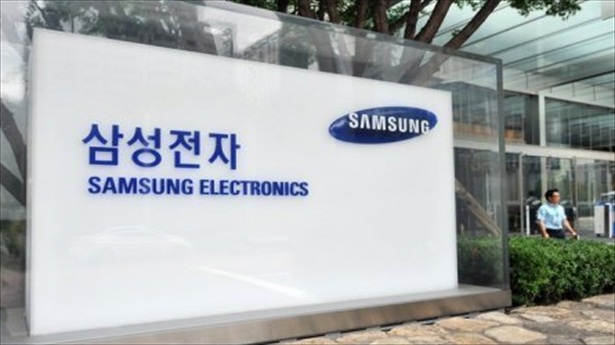 samsung-electronics-logo-outside-its-offices-in-seoul_-file-photo-via-afp_.jpeg