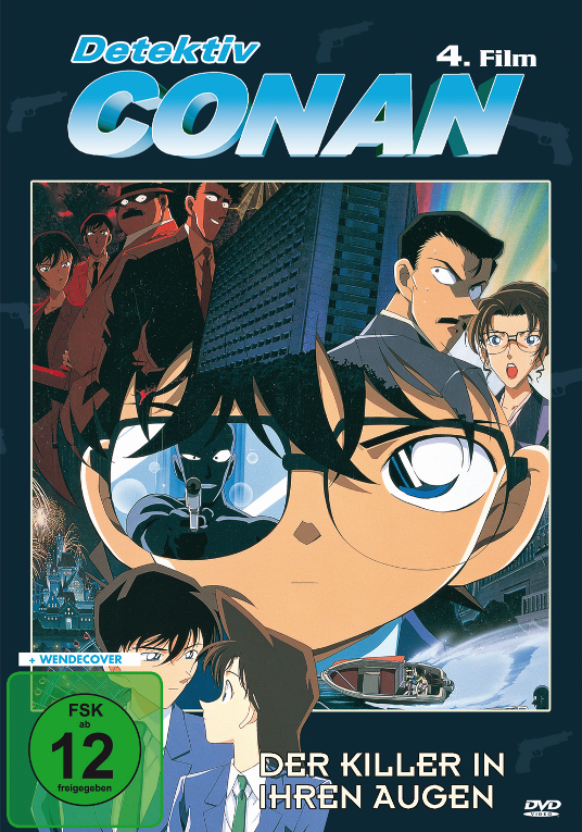 Film_04-Cover.png