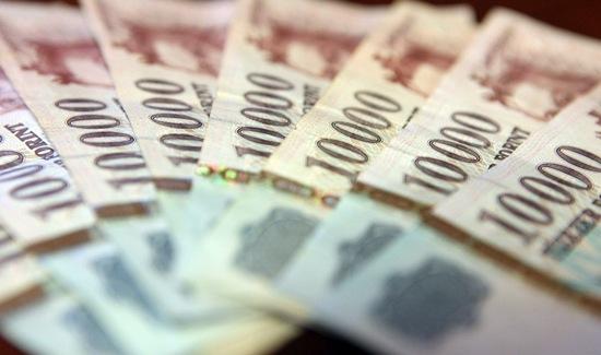 pénz.jpg