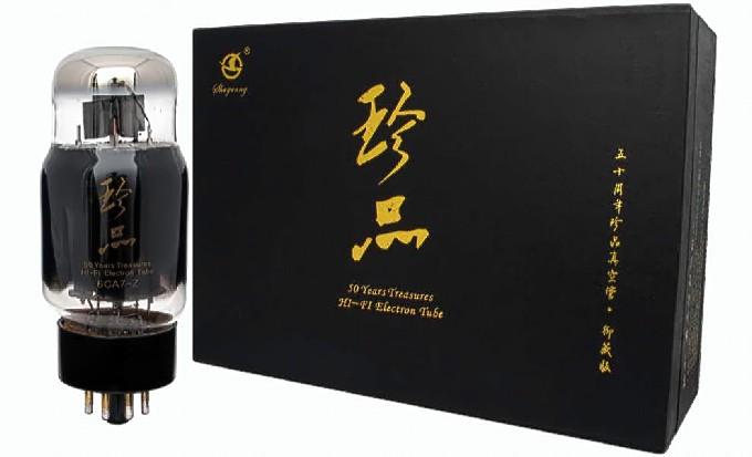 Shuguang-01.jpg