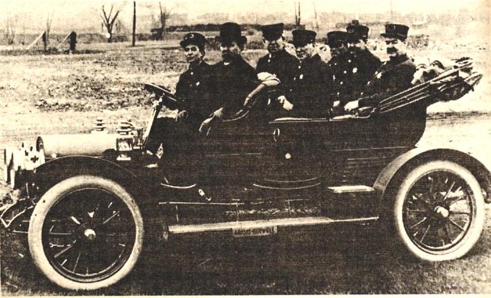 1905 AF_police.jpg