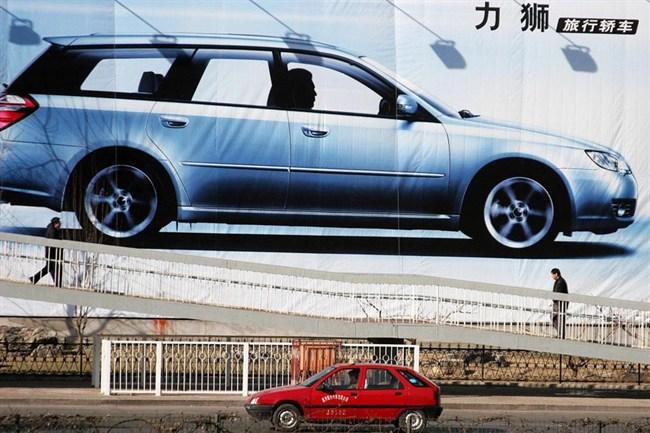 auto(650x433).jpg
