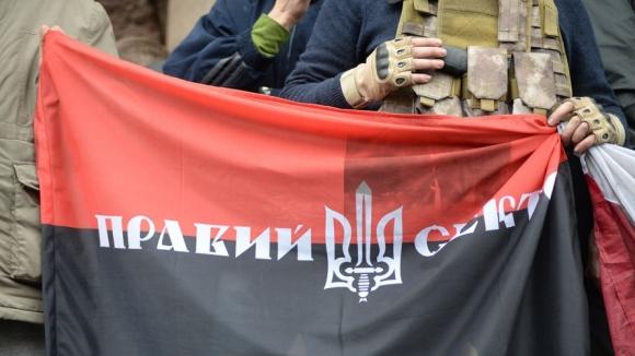 Ukrajna - Banderista zaszlo.jpeg