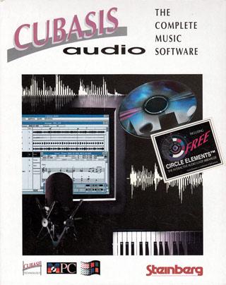 Cubasis_audio_doboz.jpg
