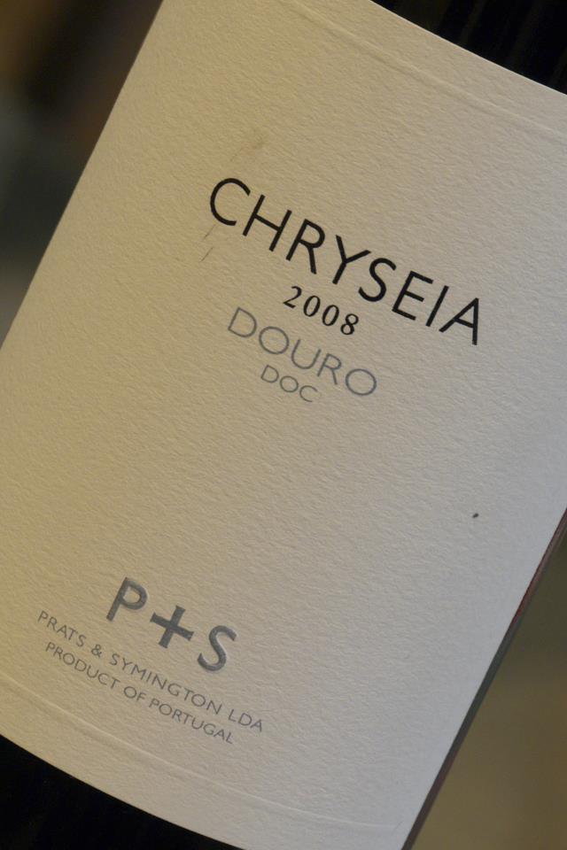 chryseia2008.jpg