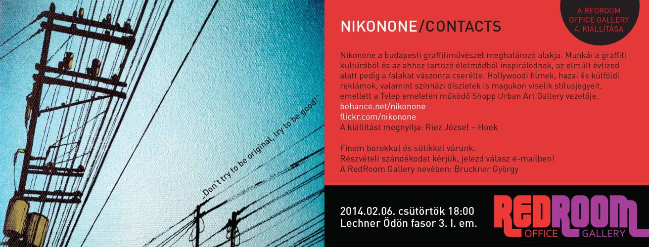 nikon-one-contacts-redroom.jpg