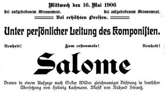 Salome_plakat.jpg