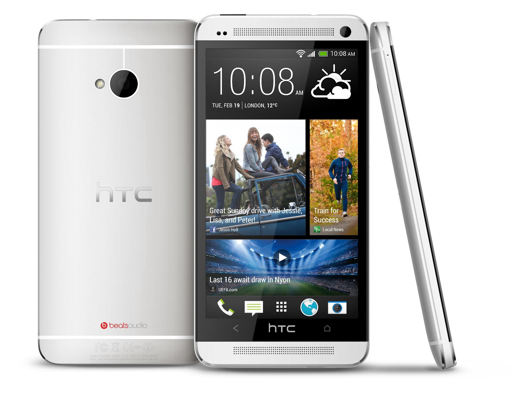 HTC_One_Silver.jpg
