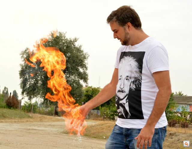 ommfire.jpg