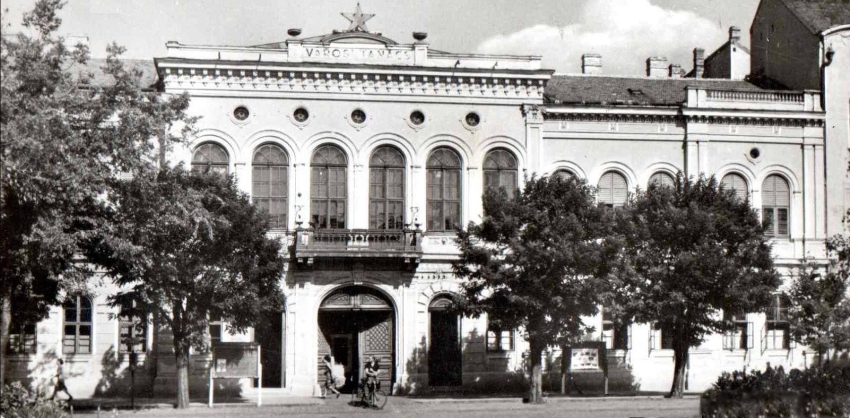 1959_korul.jpg
