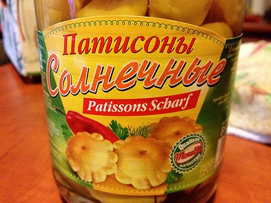 patisson-orosz01.jpg