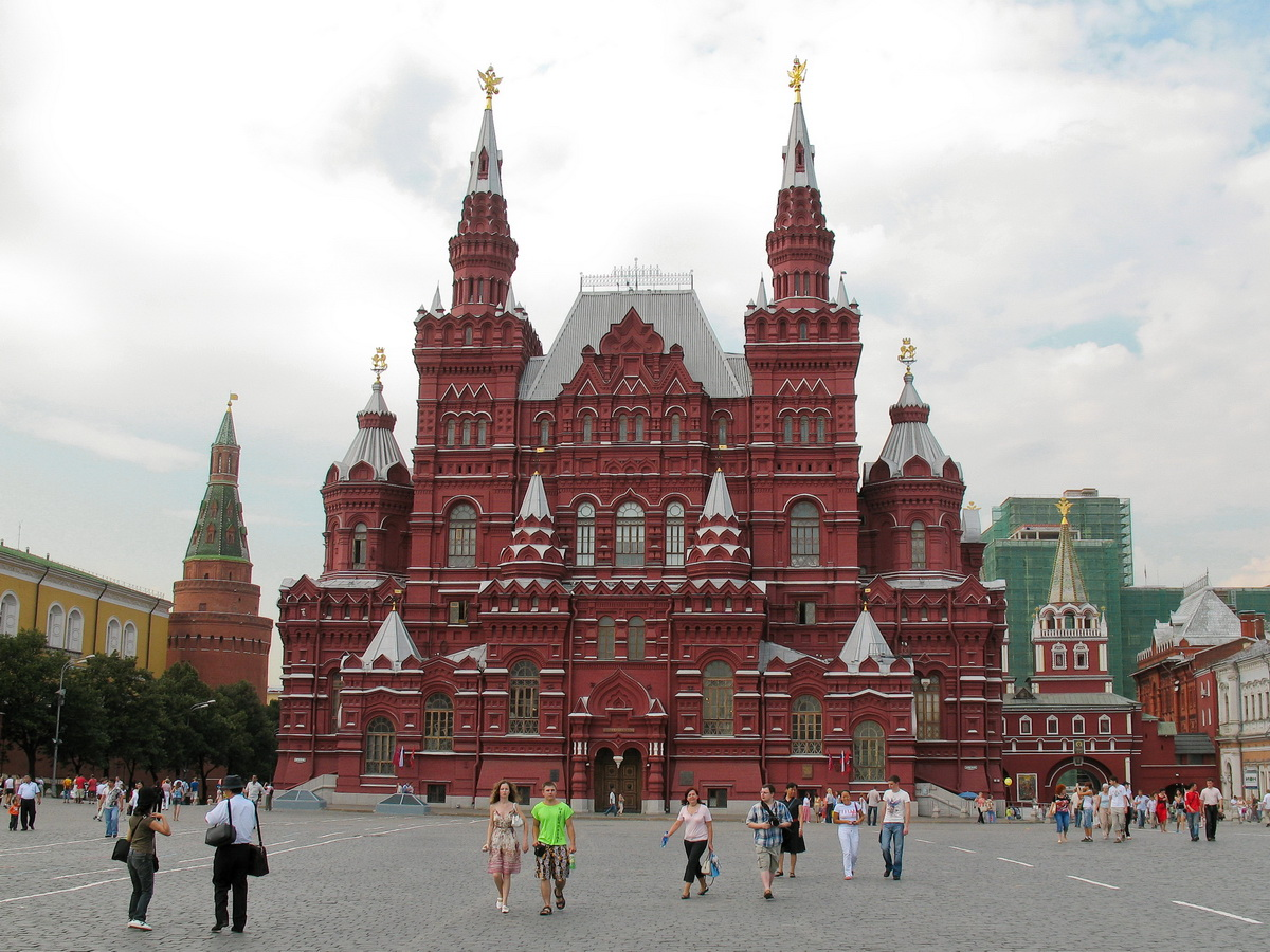 Állami Történelmi Múzeum, Moszkva