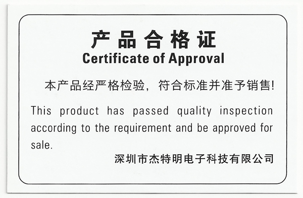 DDR30_scan.jpg