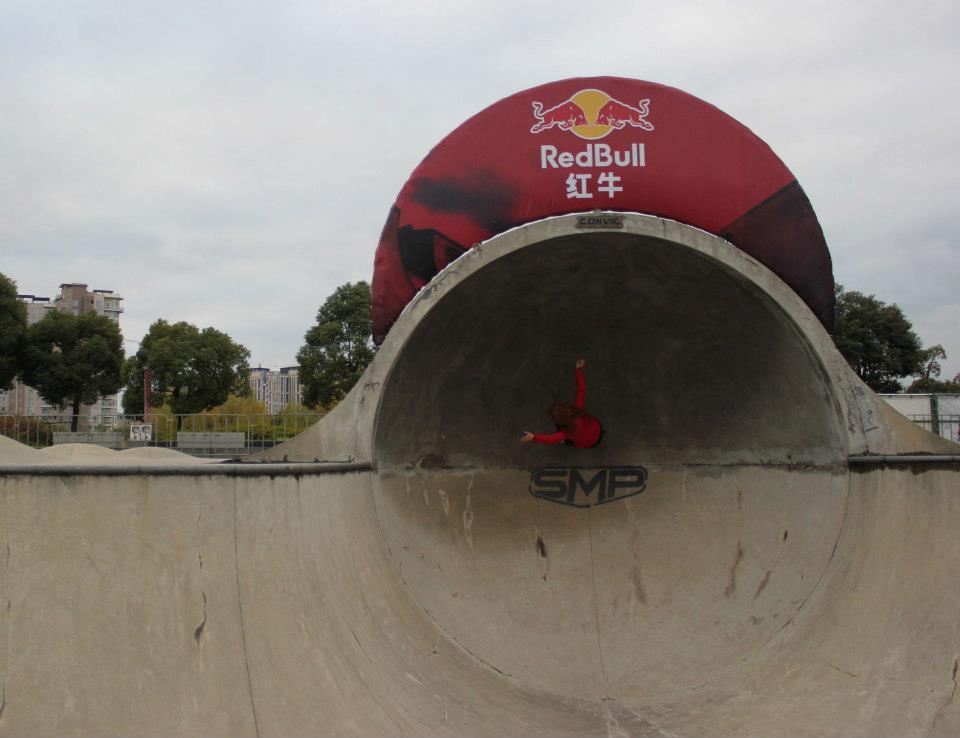 Mel_Szalkai_Sanghai_park_extrem_sportok_blog2.jpg
