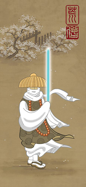 ninja wars.jpg