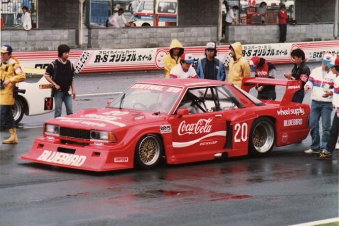 Japan Street Racing Cars For Sale