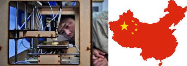 china1_1.jpg