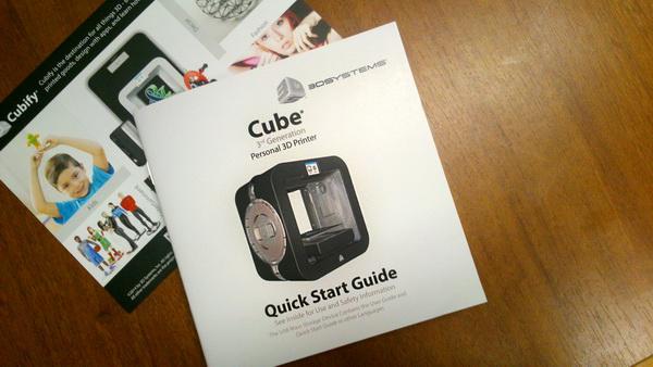 cube2_2.jpg