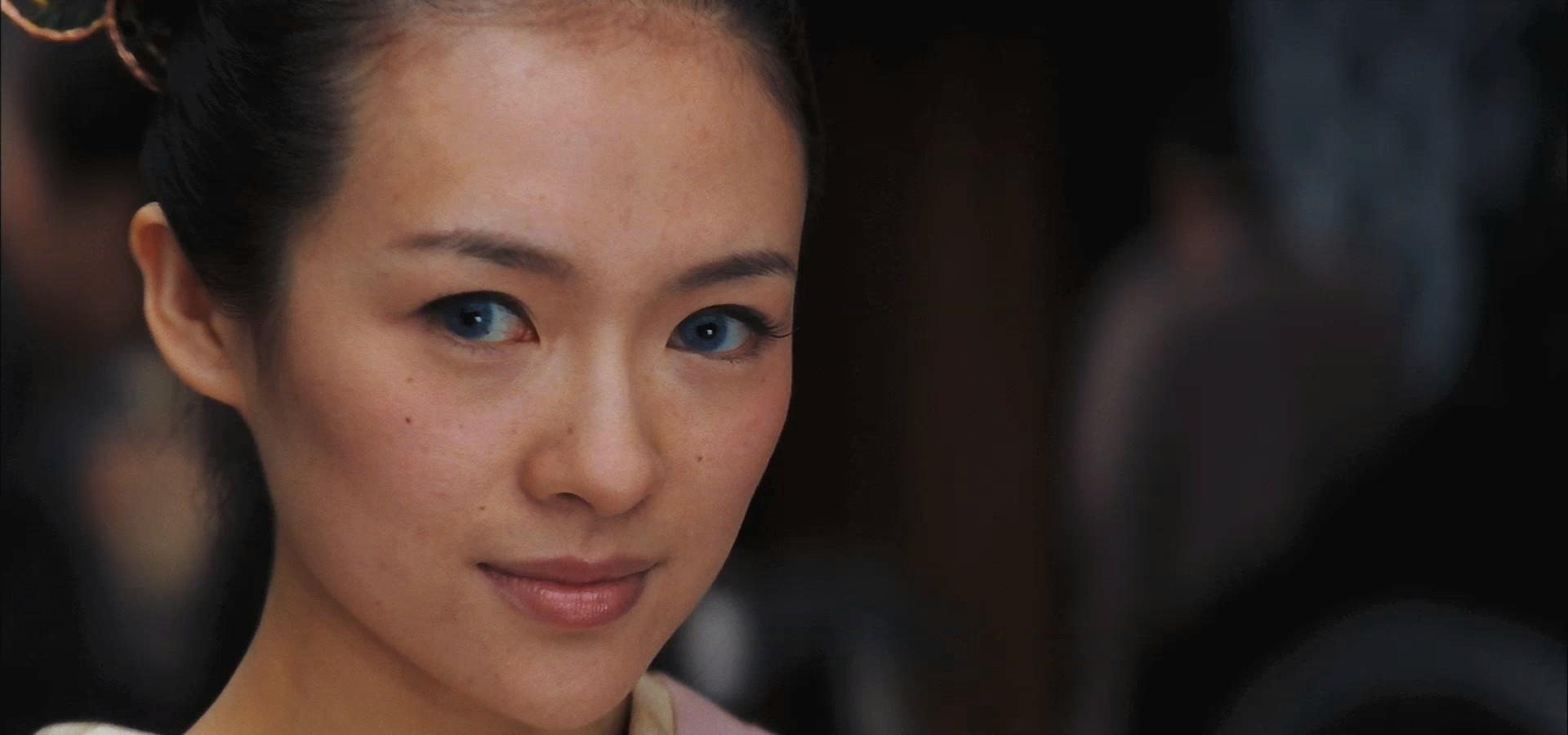 memoirs of a geisha thesis