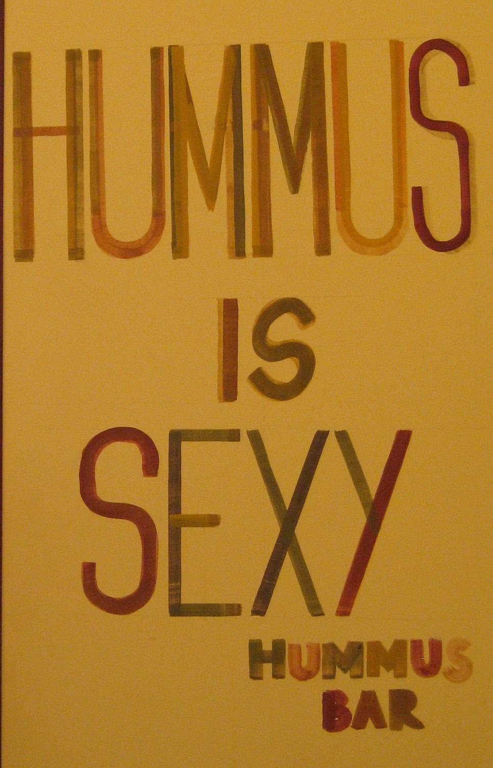 Hummus, a mumus