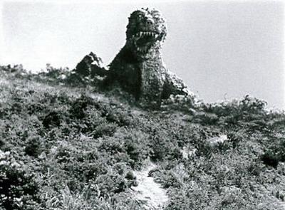 gojira8.jpg
