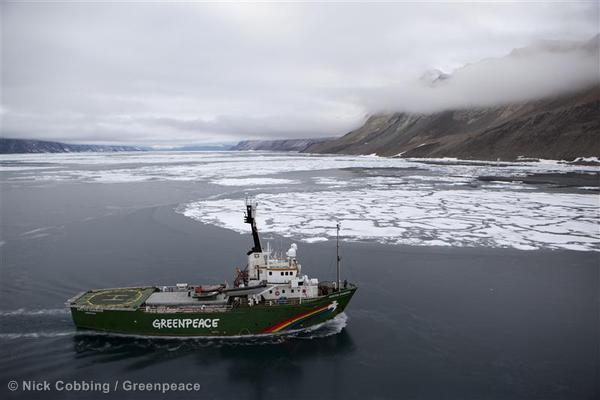 AS17_ArcticSunriseGreenland.jpg