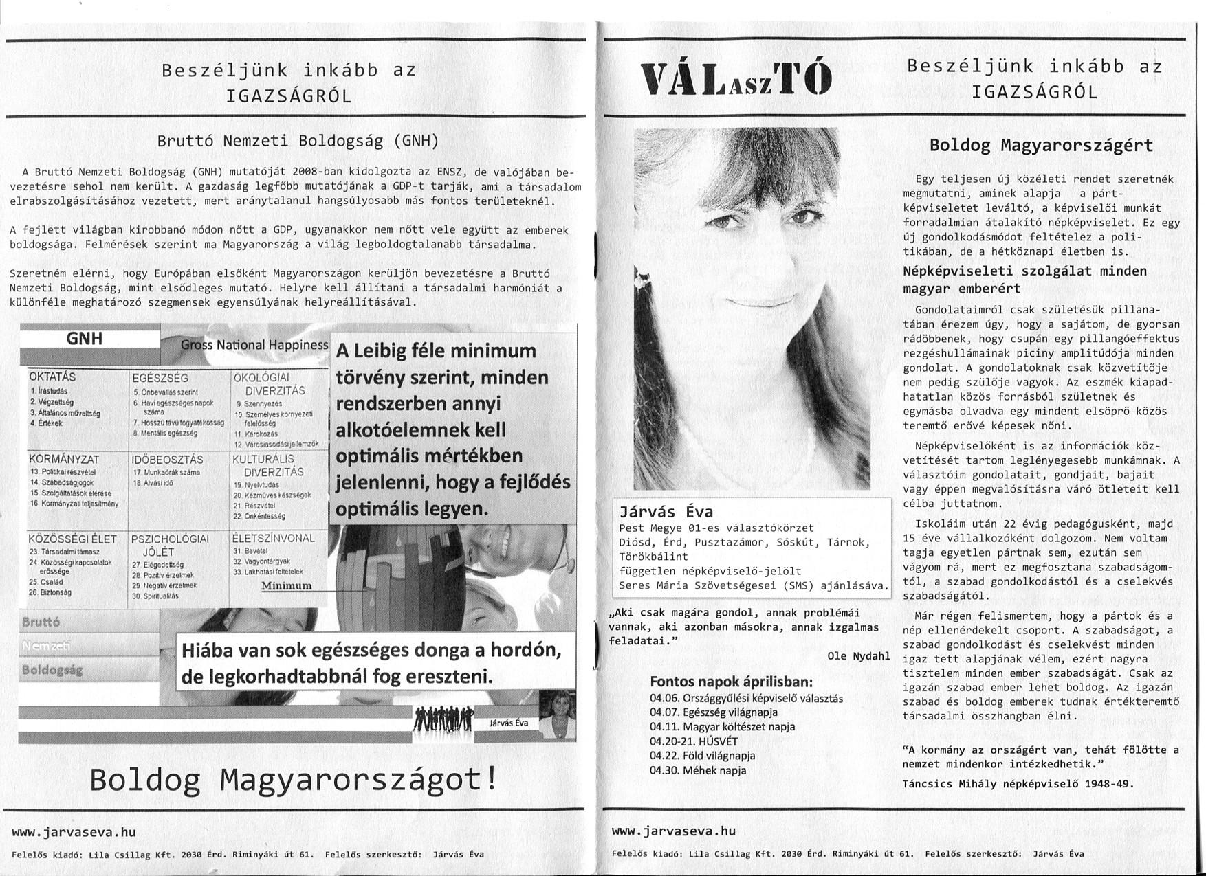 SMS Járvás Éva - GreenR blog plagizálás.jpg