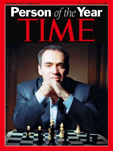 Kasparov_person_of_the_year.jpg
