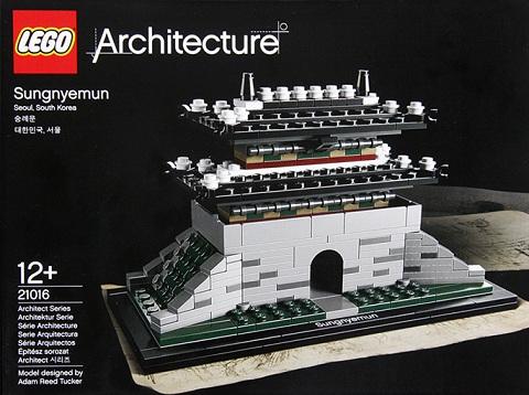lego-architecture-21016-sungnyemun.jpg