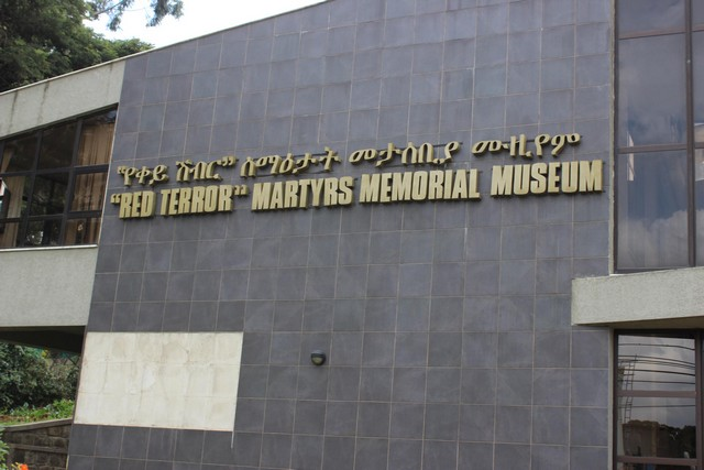 A Vörös Terror Mártírjainak Emlék Múzeuma.jpg