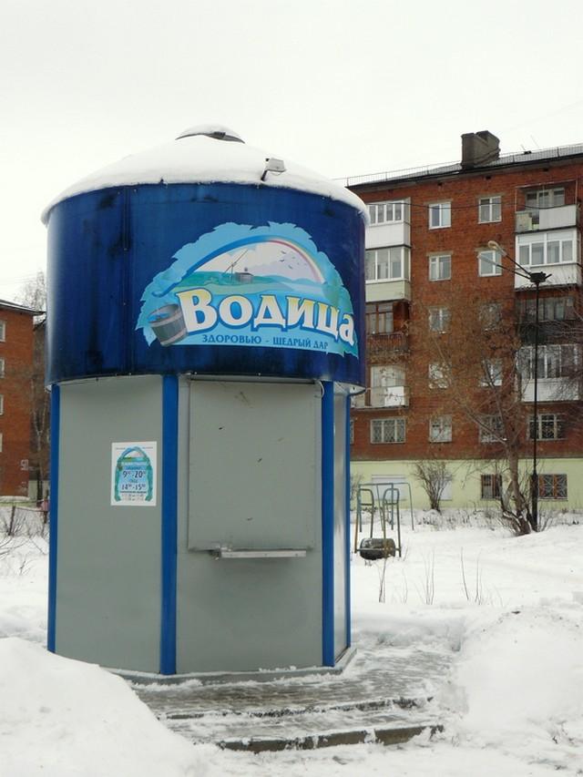 A vizesbódé ahova járunk. Ilyen bódékból lehet tiszta vizet vásárolni Izsevszkben..jpg