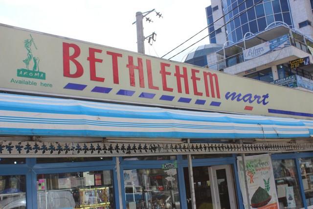 Bethlehem mart. A Walmart biblikus konkurenciája, aki itt vásárol kap néhány jó pontot a mennyei supershop kártyájára..jpg