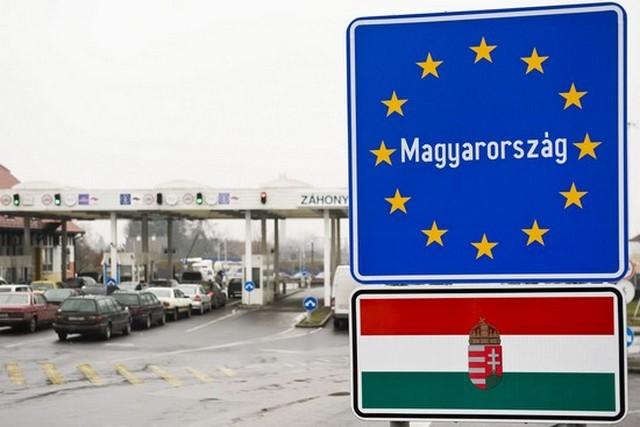 Magyarország határátkelő_2.JPG