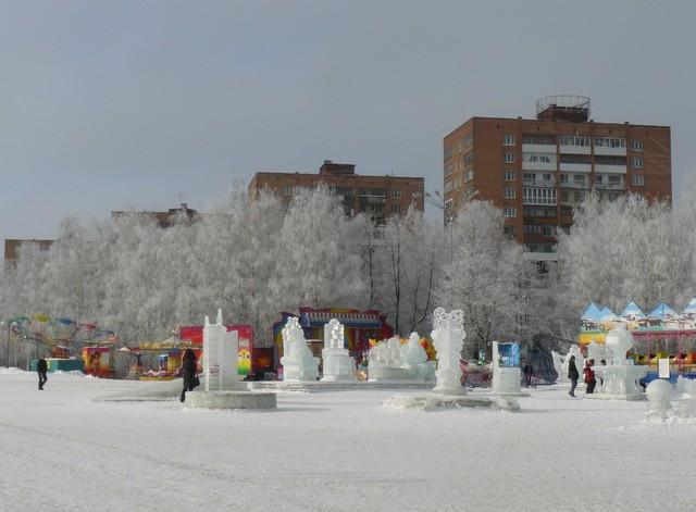 jégvidámpark.jpg