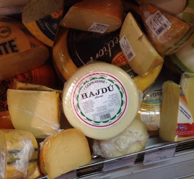 magyar sajt.jpg