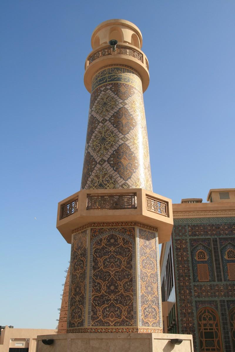 mecset torony.jpg