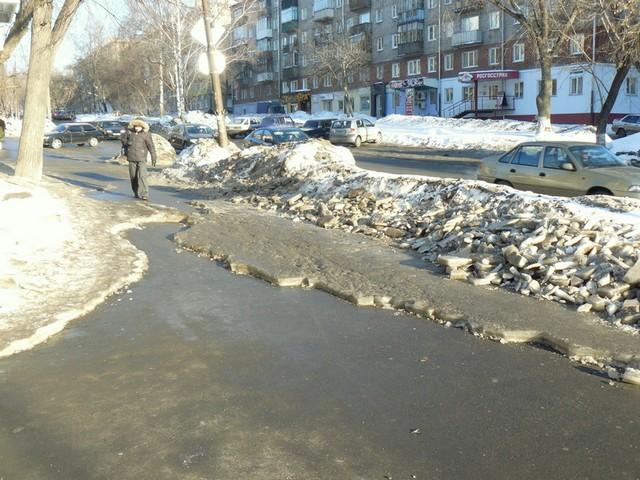 téli utcakép.jpg