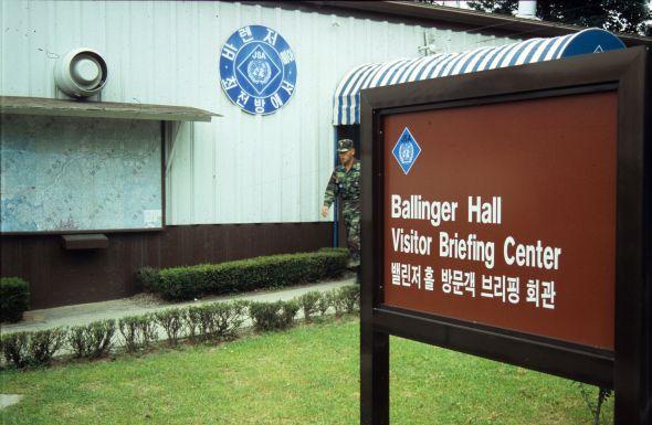 BallingerHall.jpg